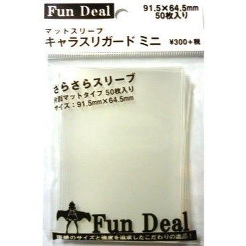 Fun Deal マットスリーブキャラスリガード ミニサイズ