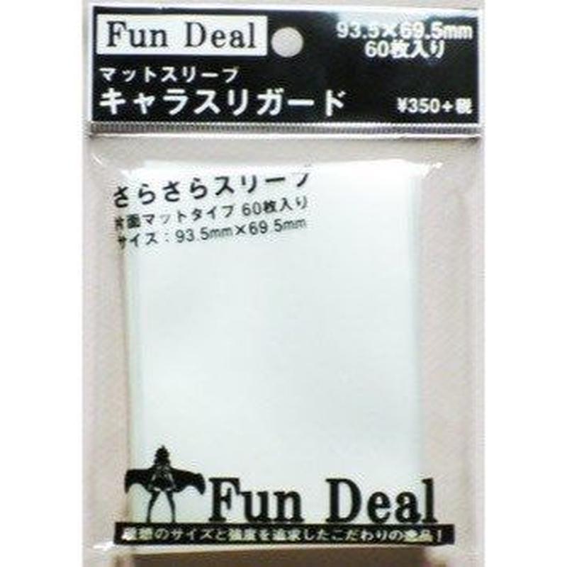 Fun Deal 両面クリア キャラクタースリーブガードレギュラー Fスリ