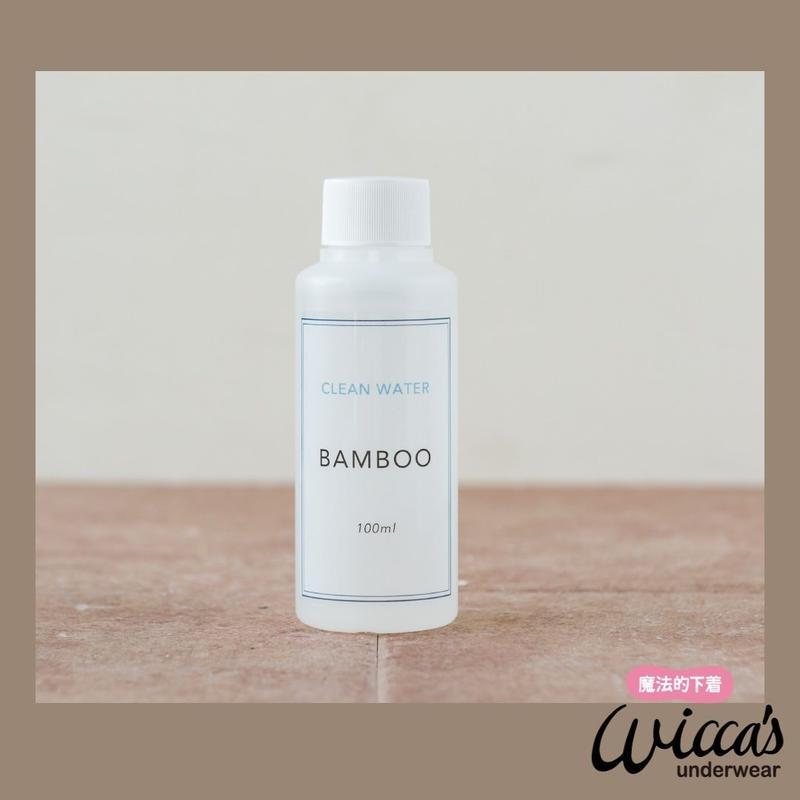 オーガニック洗剤 BAMBOO WATER 100ml