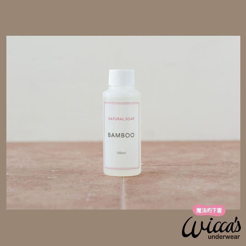オーガニック洗剤 BAMBOO SOAP 100ml