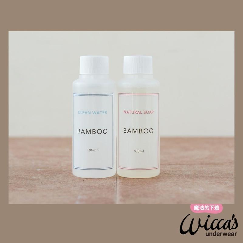 オーガニック洗剤 BAMBOO WATER + SOAP セット(100ml)