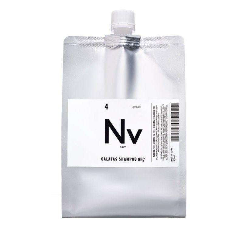 ※詰め替えレフィル CALATAS SHAMPOO NH2+ Nv[ネイビー] refill