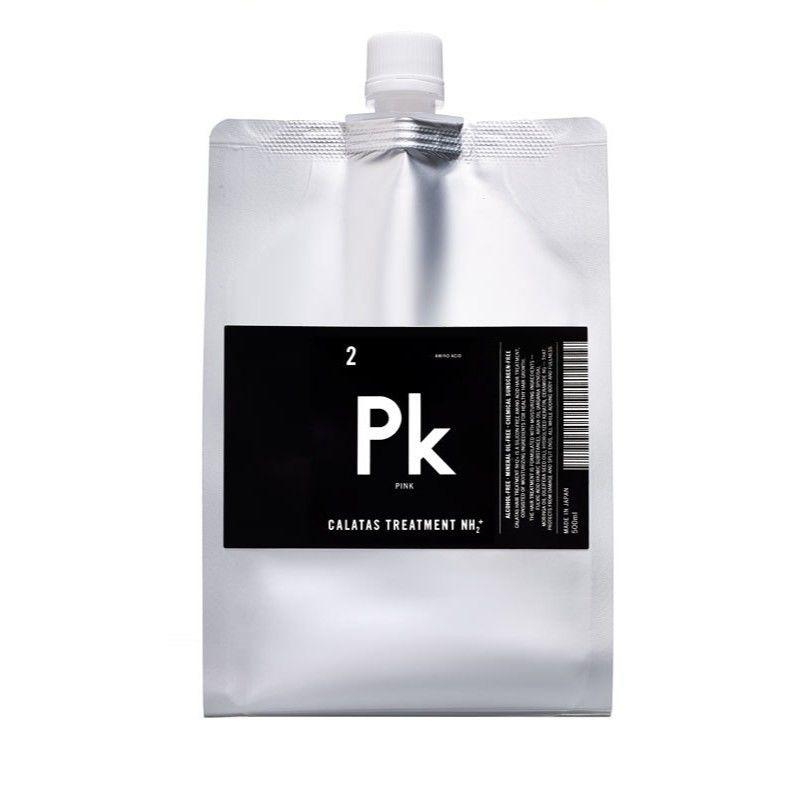 ※詰め替えレフィル CALATAS Treatment NH2+ Pk[ピンク] refill