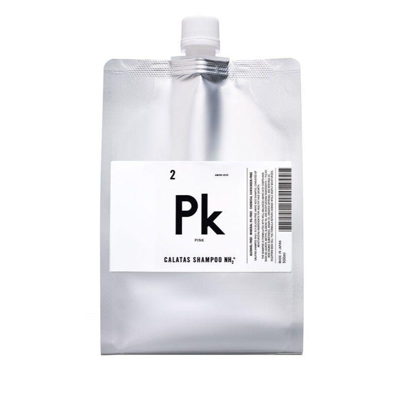 ※詰め替えレフィル CALATAS SHAMPOO NH2+ Pk[ピンク] refill