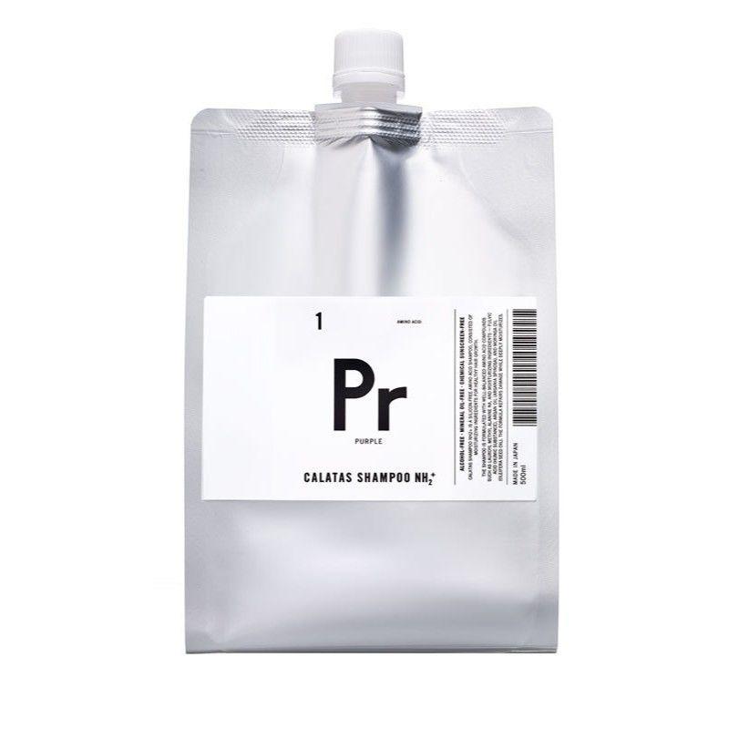 ※詰め替えレフィル CALATAS SHAMPOO NH2+ Pr[パープル] refill