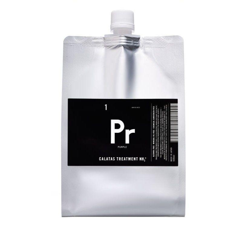 ※詰め替えレフィル CALATAS Treatment NH2+ Pr[パープル] refill