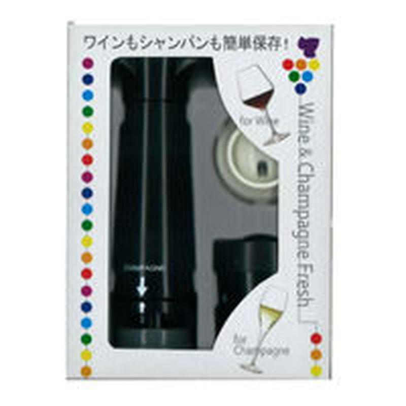 ワインとシャンパン、これ1本で保存!ワイン&シャンパン フレッシュ