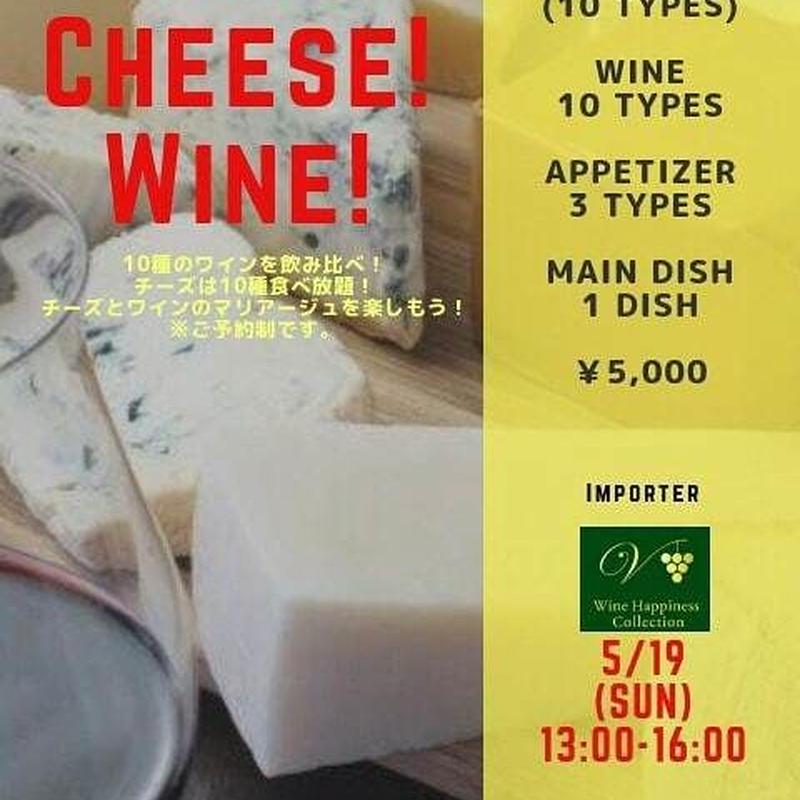 2019/5/19(日) i-wine happiness様コラボ! 昼下がりのワイン会