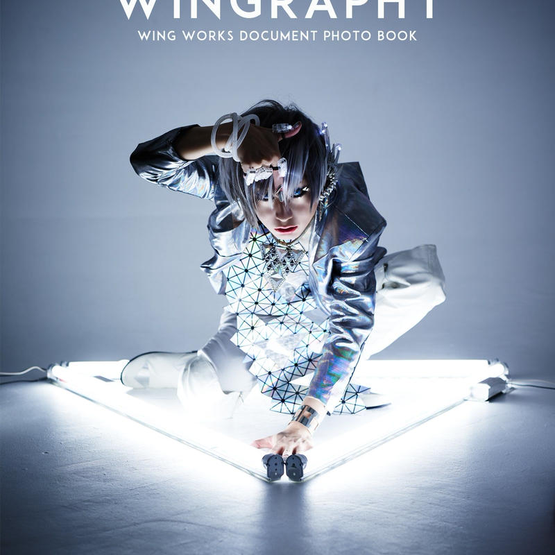 WING WORKS historical collection of photographs「WINGRAPHY」