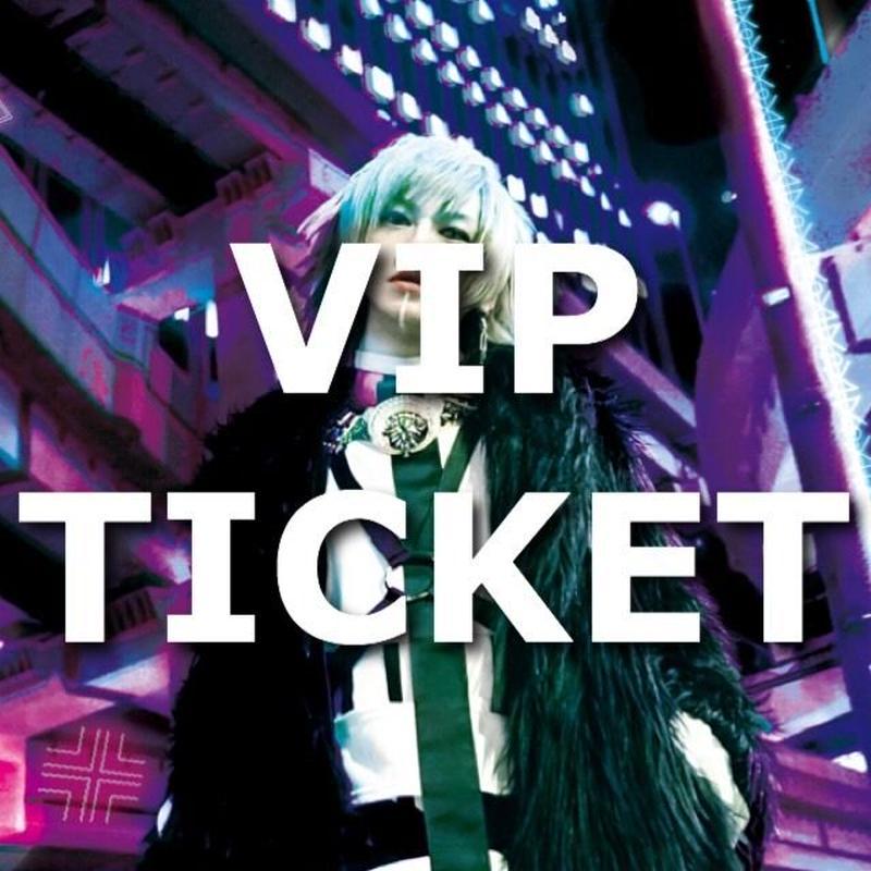 【限定20名】2019年7月6日(土)ワンマン『ACCESS TO NEO EDEN Ⅱ』VIPチケット(通しチケット+特典)