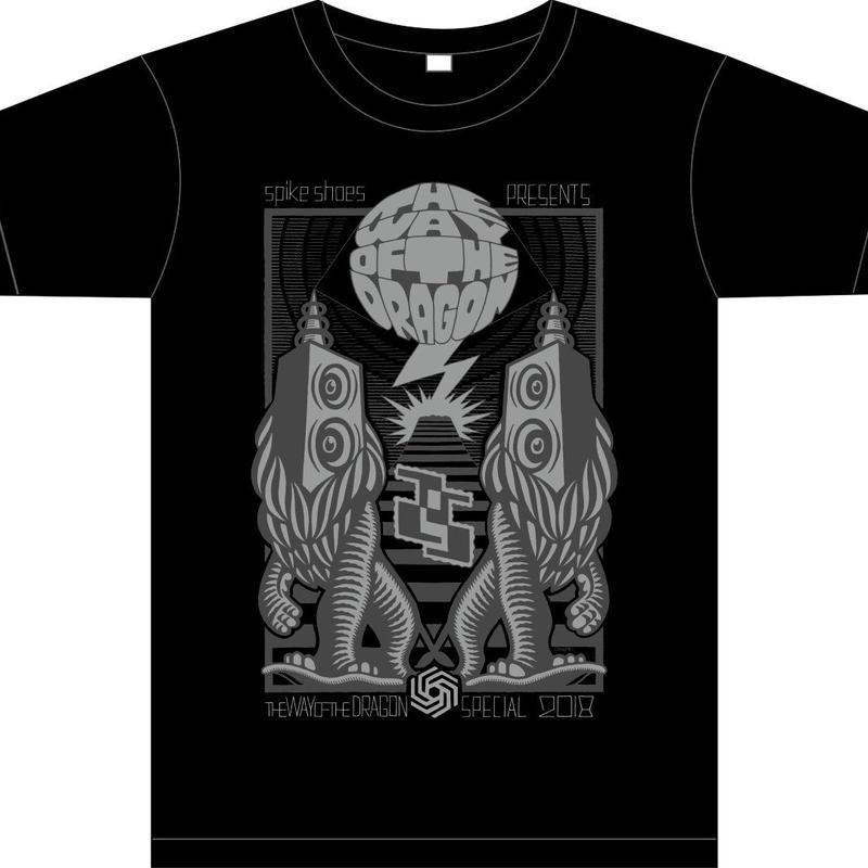 event official T-shirt chinpei design woofer Lion