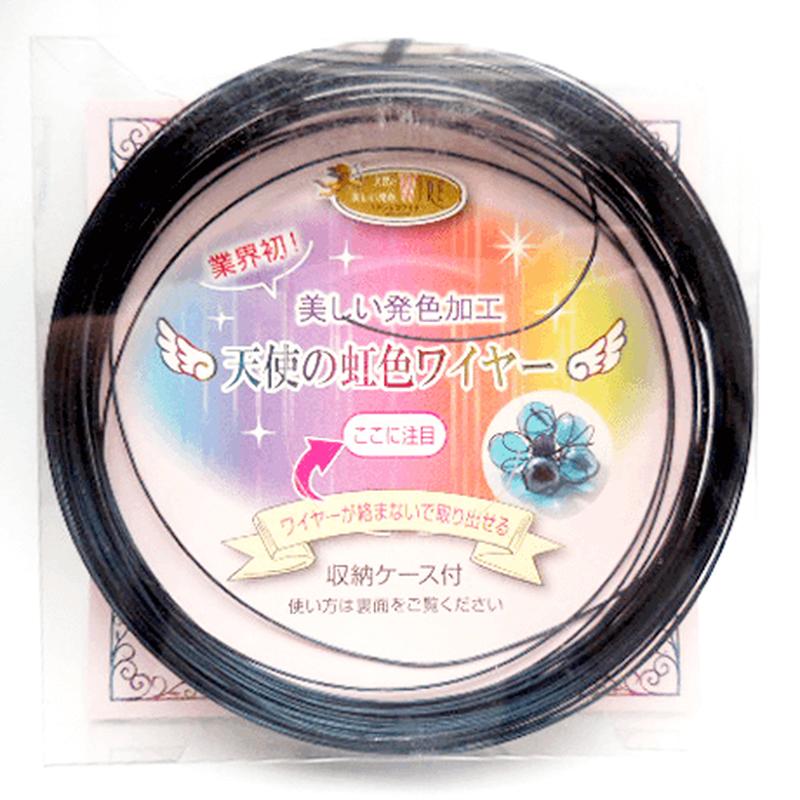 天使の虹色ワイヤー(0.6mm×8m)《サフャイヤブルー/全6色》
