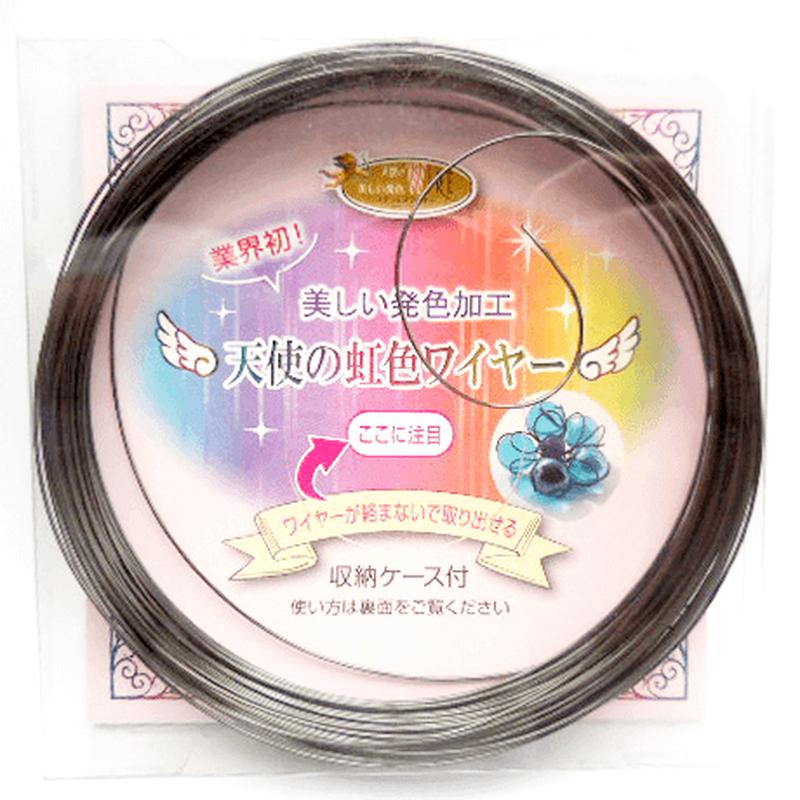 天使の虹色ワイヤー(0.6mm×8m)《ブラック/全6色》
