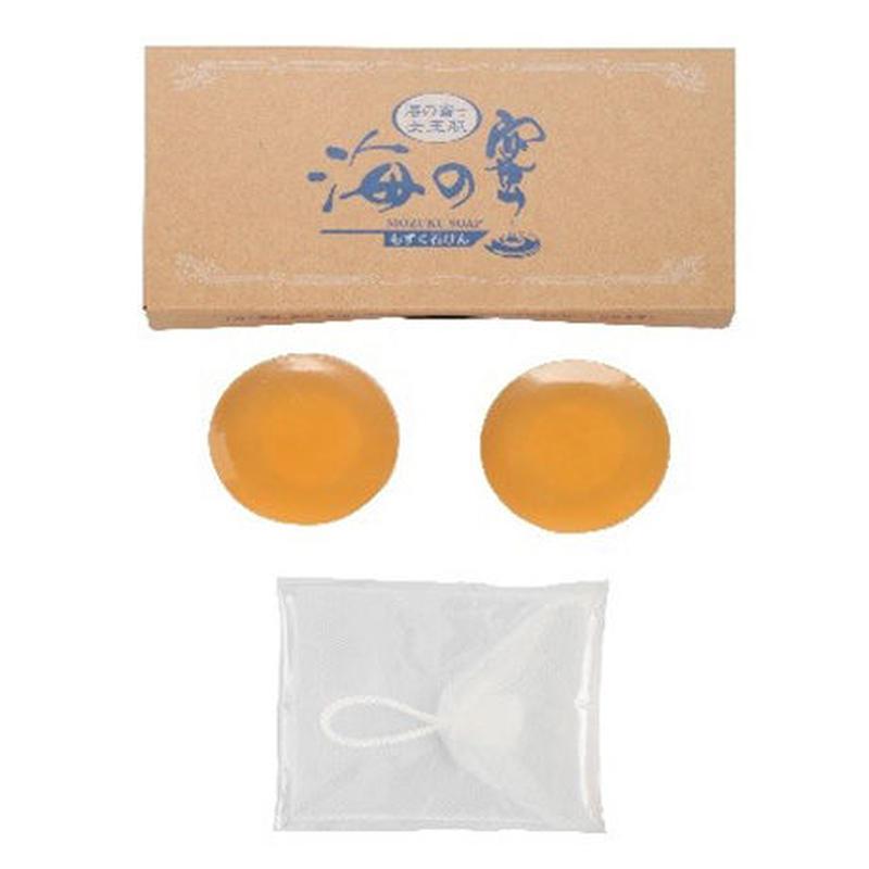 洗顔石けん海の蜜  2個セット