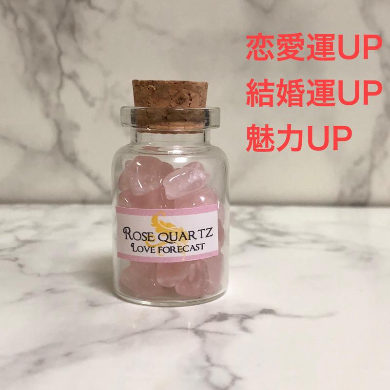 ローズクオーツさざれ石30g【ガラス小瓶入り】