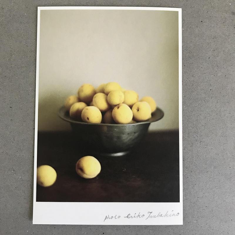 季節の葉書 完熟梅