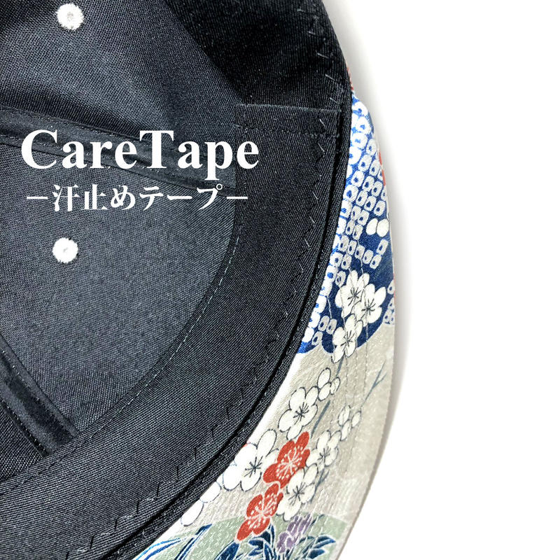CareTape