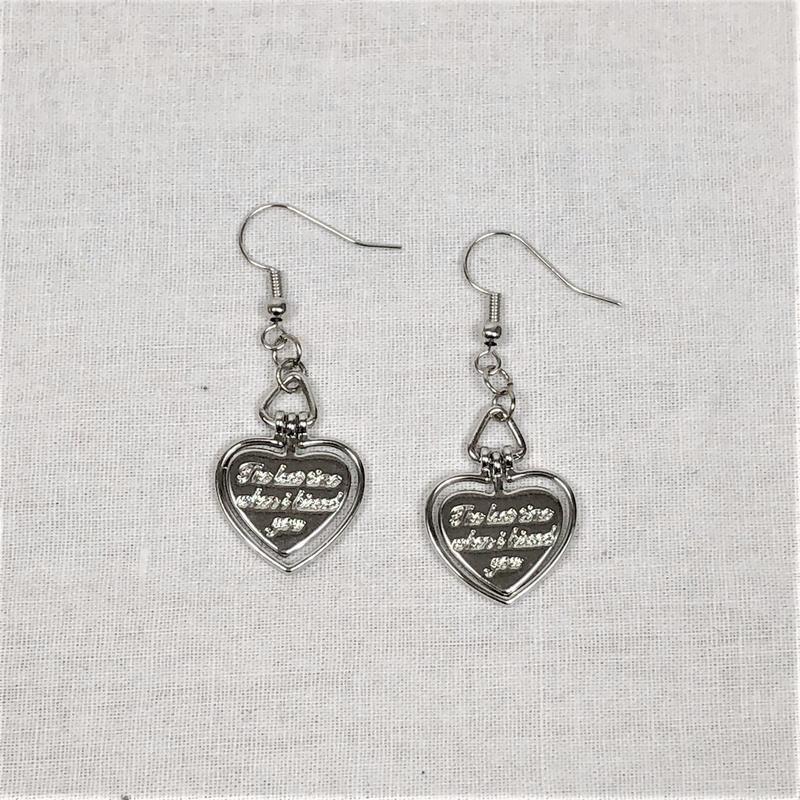 予約注文受付11/26-12/22[Hand made]Heart Cross Chain Earrings  のコピー