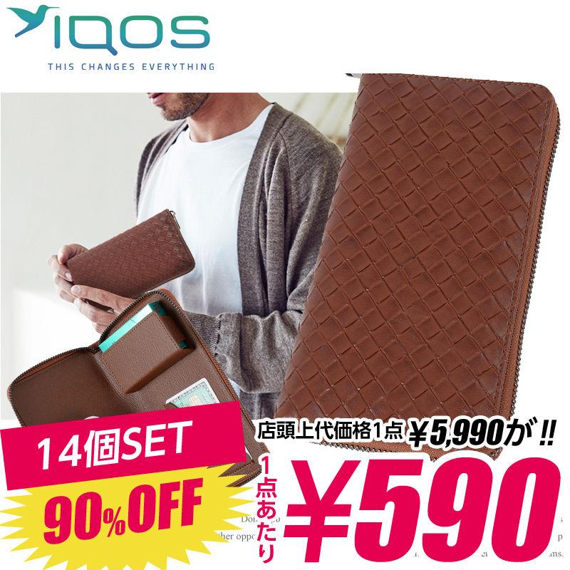 SZ-10-E 【590円×14個SET】iQOS アイコス 専用ケース 編み込みレザー メンズ レディース ポーチ / ブラウン×ブラウン