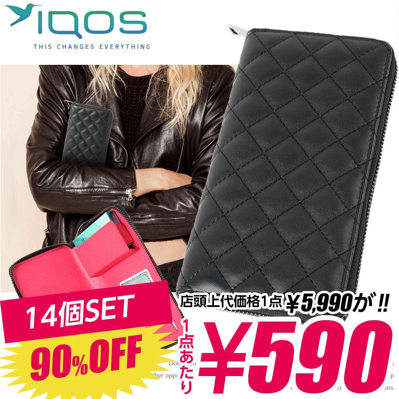 SZ-10-C 【590円×14個SET】iQOS アイコス 専用ケース キルティング メンズ レディース ポーチ / ブラック×ピンク