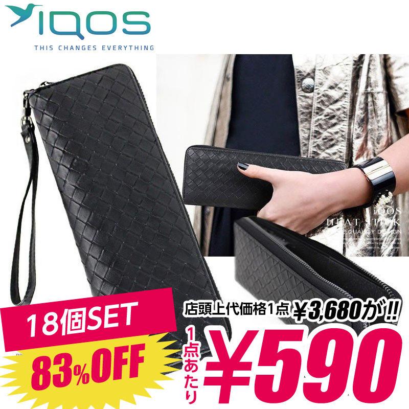 SZ-01-D 【590円×18個SET】iQOS アイコス 専用ケース 編み込みレザー メンズ レディース ポーチ / ブラック×ピンク