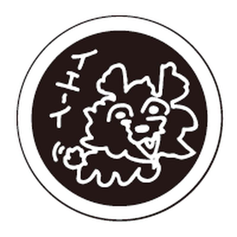 イエーイ!(Metal badges)