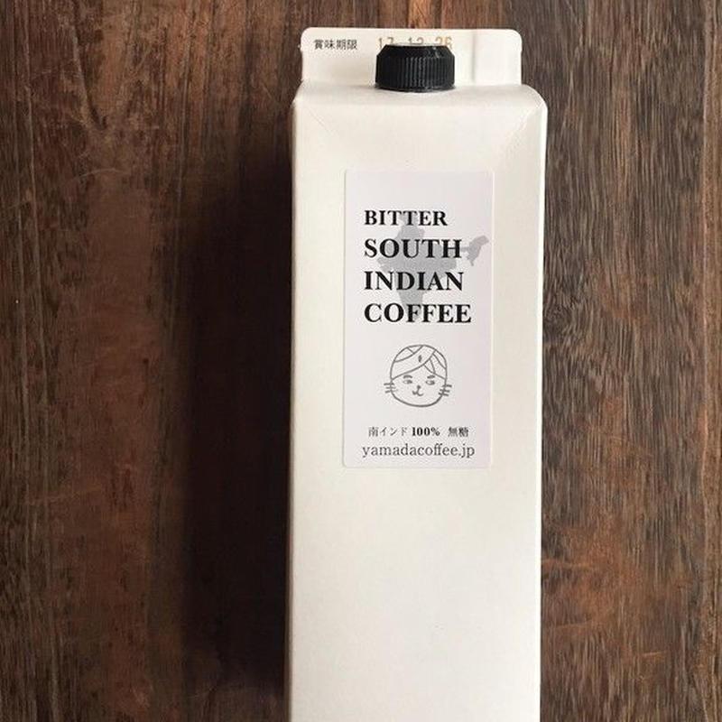 アイスリキッドコーヒー(インド豆100%)12本セット送料無料