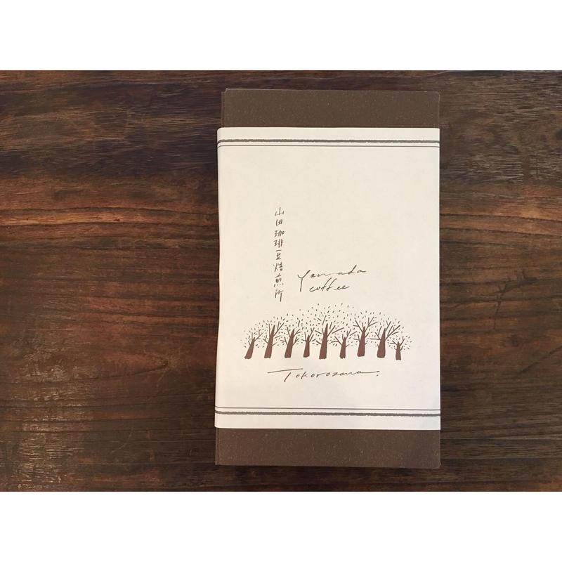 所沢の森ブレンド (ドリップバッグコーヒー)10Pギフト