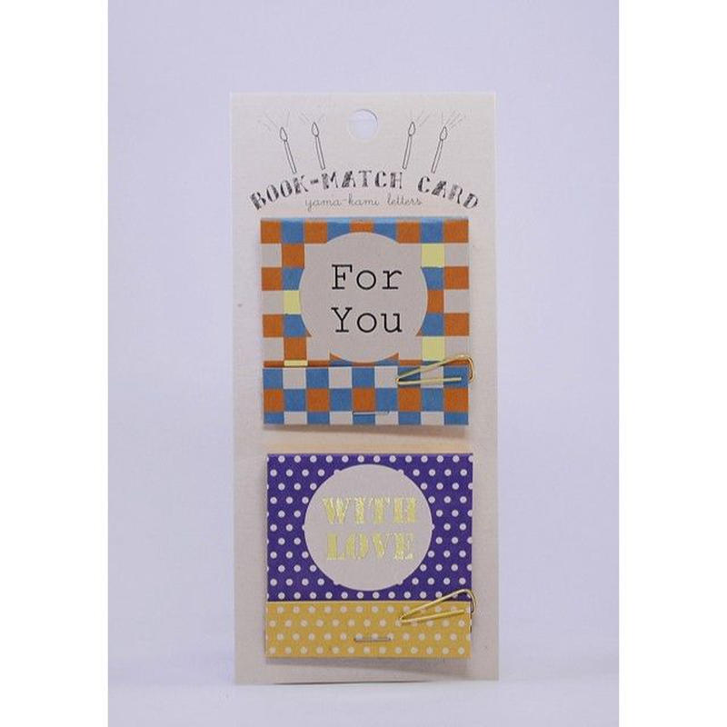 BOOK-MATCH CARD BMC674