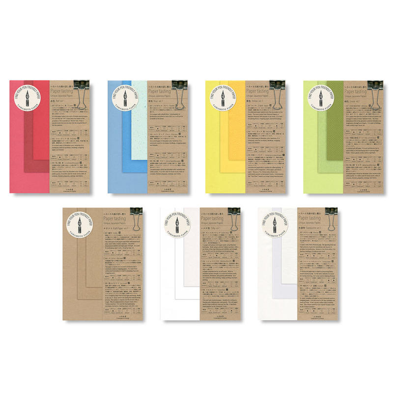 Paper tasting コンプリートセット