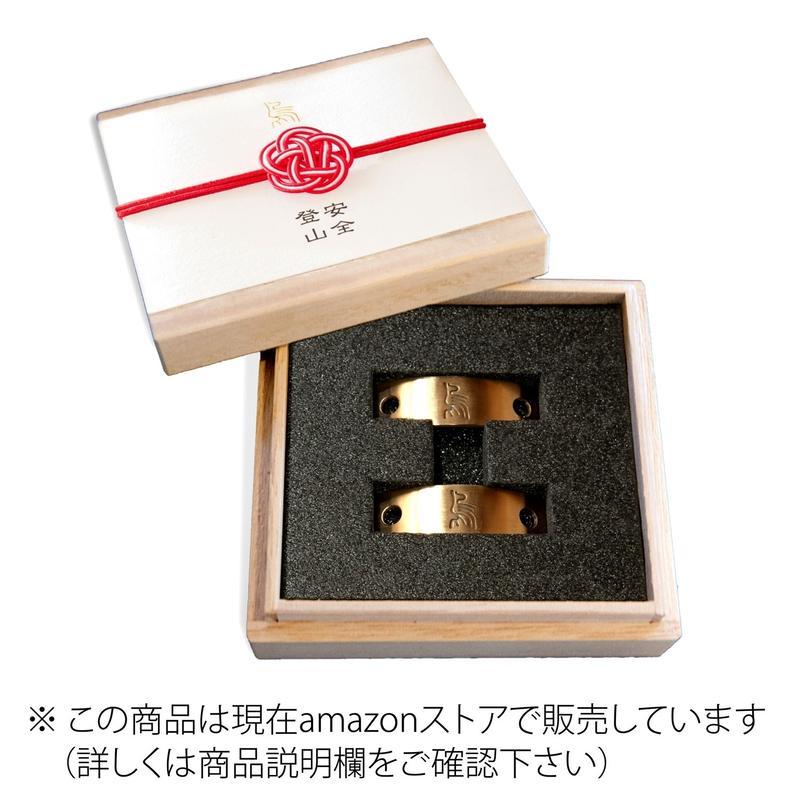 【イニシャル刻印無し】ヤマノモリ(yamanomori) シューズプレート