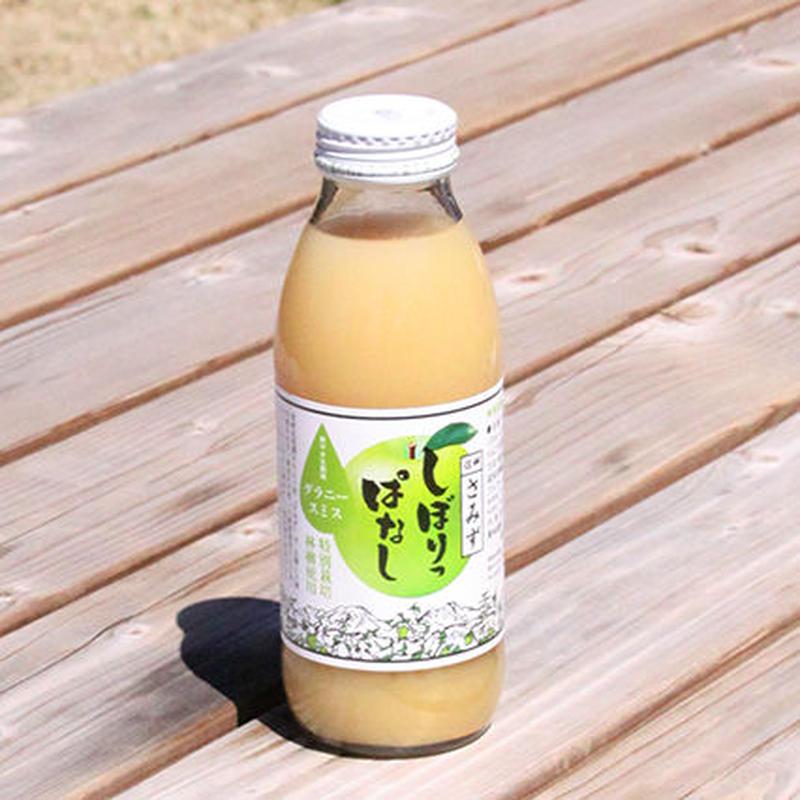 しぼりっぱなしりんごジュース(グラニースミス) 350ml