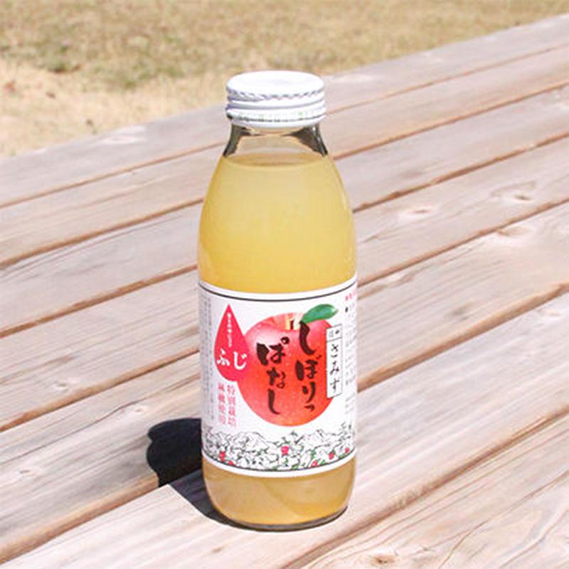 しぼりっぱなしりんごジュース 350ml×6本セット
