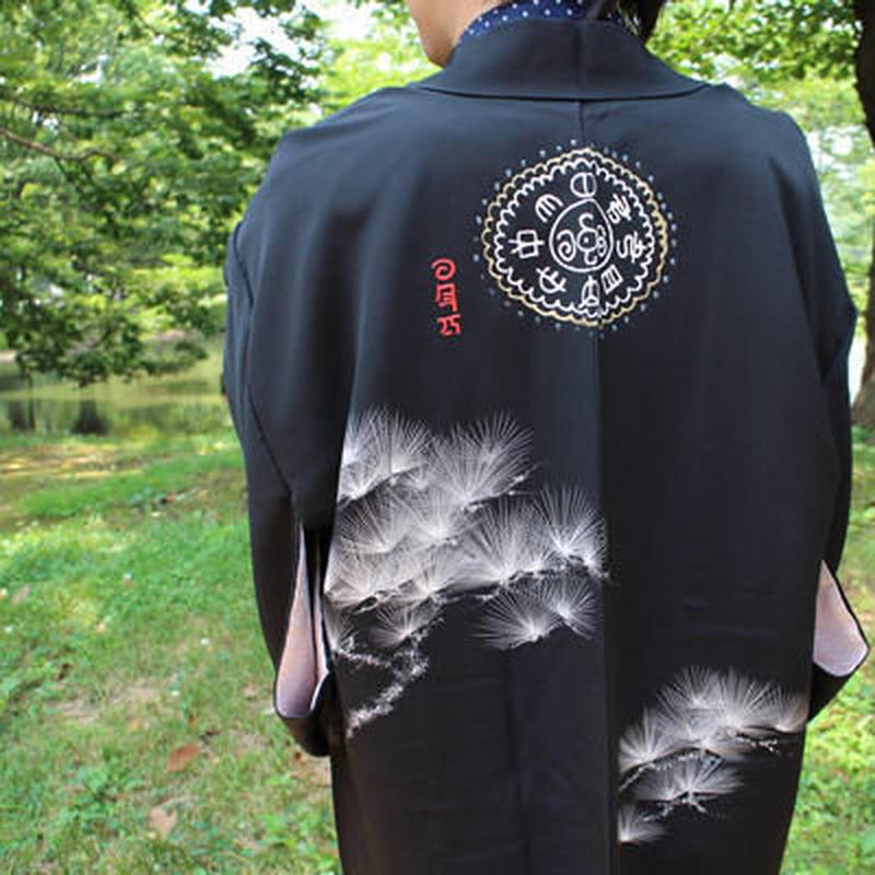 <TUTAE> Haori1001  black with white pine