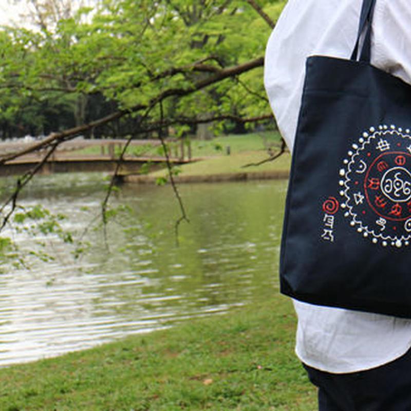Yamato Energy Bag 003