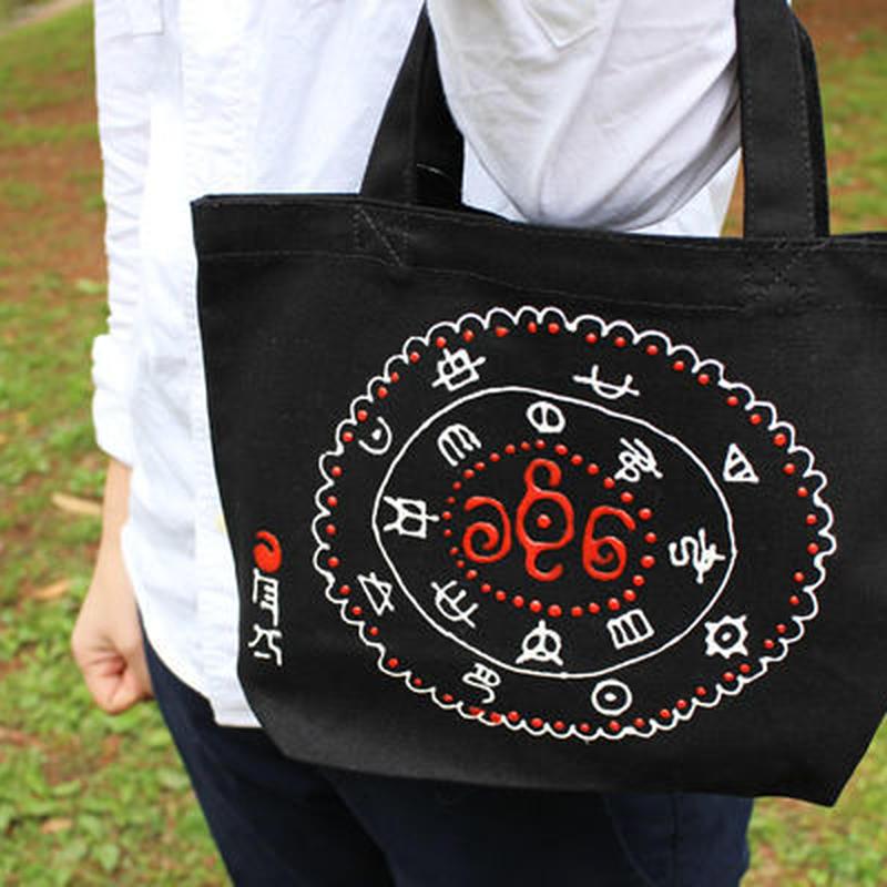 Yamato Energy Bag 011