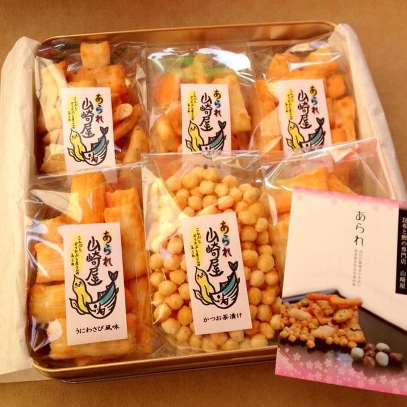 山崎屋特製 あられ おかき 国内産もち米使用 ゴールド缶6種セット(進物用)