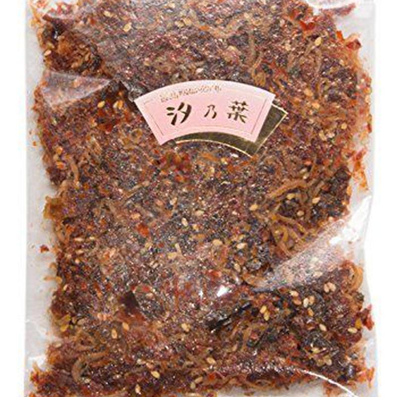 【メール便 送料無料】汐の葉(昆布、鰹、ちりめん、山椒、ごま100g入り)佃煮