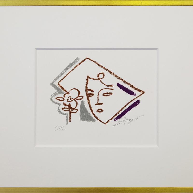 島田章三 「かおはなもよう」版画 200部の内の173番 1992年