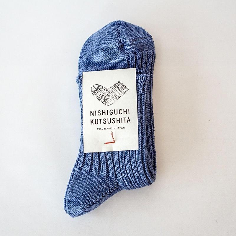リネンリブソックス ブルー 23〜25cm