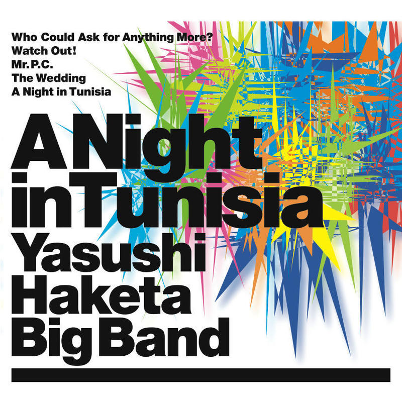 A Night in Tunisia (CD)