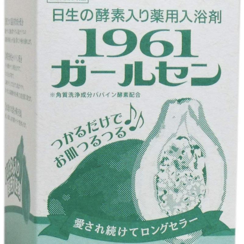 【酵素入り薬用入浴剤 】ガールセン 10包入