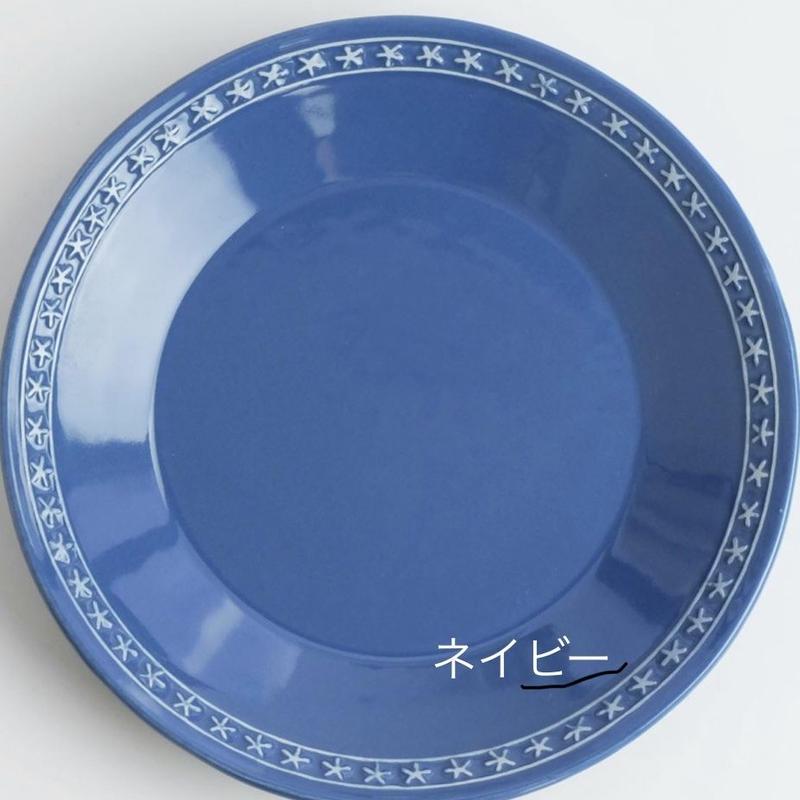 ハワイアンプレート(3色)