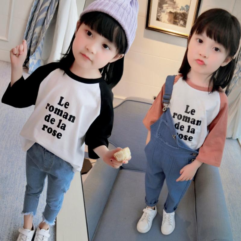 【2色展開】七分丈バイカラーTシャツ