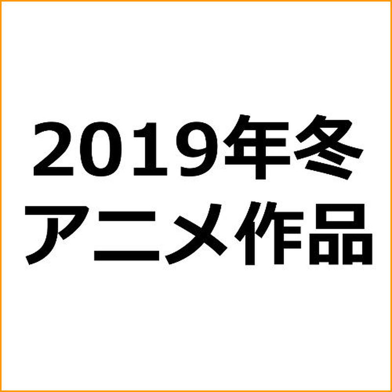 「劇場版「幼女戦記」/作品レビュー」アニメアフィリエイト向け記事テンプレ!