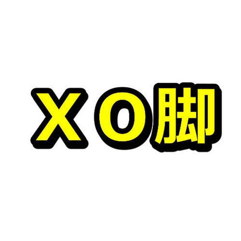 【記事LP】女性向けXO脚の治し方!(ペラサイト・ブログ兼用/3700文字)