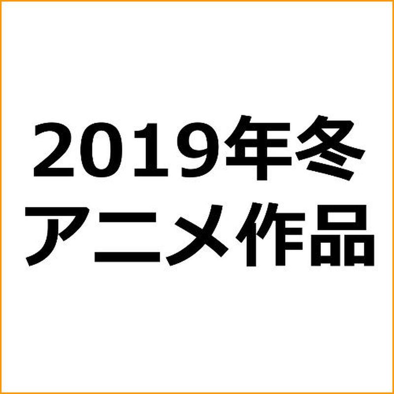 「ケムリクサ/作品レビュー」アニメアフィリエイト向け記事テンプレ!