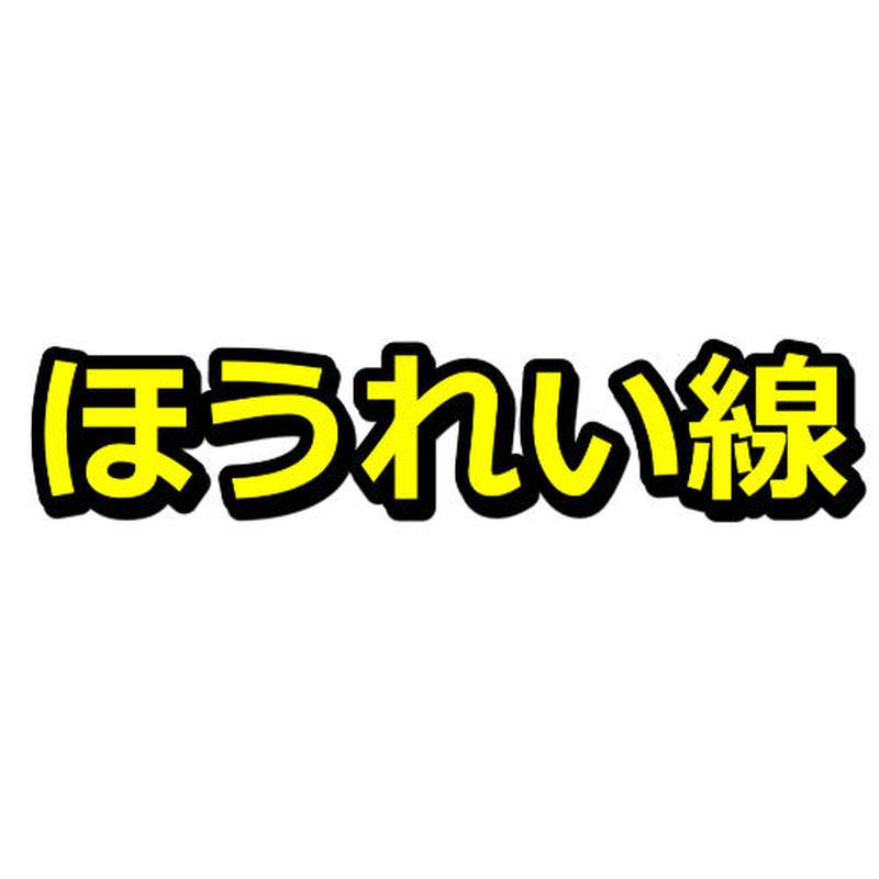 【記事LP】女性向けほうれい線を消す方法!(ブログ・ペラサイト兼用/4300文字)