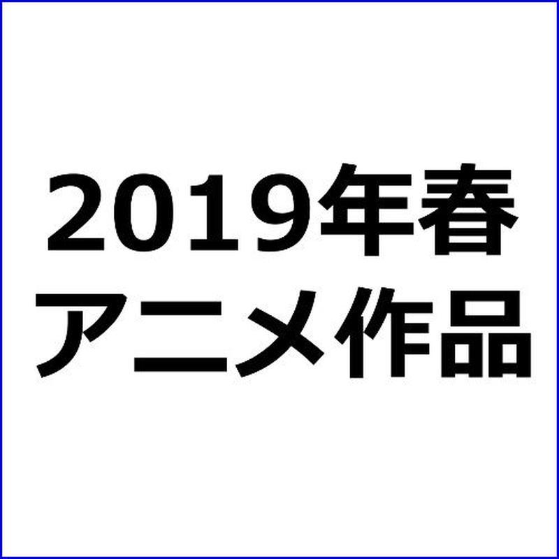 「Fairy gone フェアリーゴーン/作品レビュー」アニメアフィリエイト向け記事テンプレ!