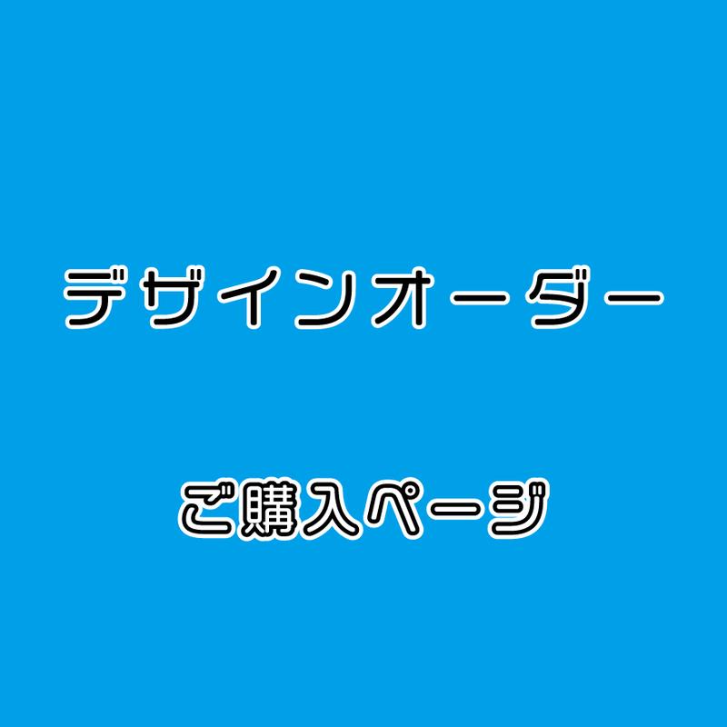 トップギア・ジャパン026号